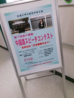 2014_08031029.jpg