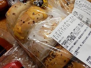 2014_08130043.jpg