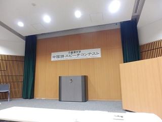 2014_6290046.jpg