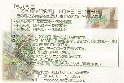 001 - コピー (2)