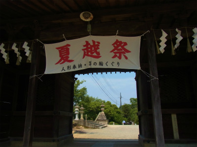 syukusyo-RIMG0001.jpg