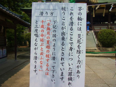syukusyo-RIMG0004.jpg