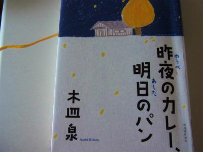 syukusyo-RIMG0021_20140705212838964.jpg