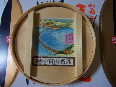 syukusyo-RIMG0084_20140718000342db7.jpg