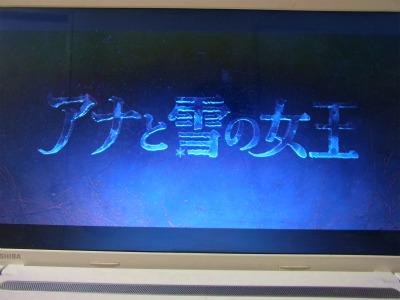 syukusyo-RIMG0088.jpg
