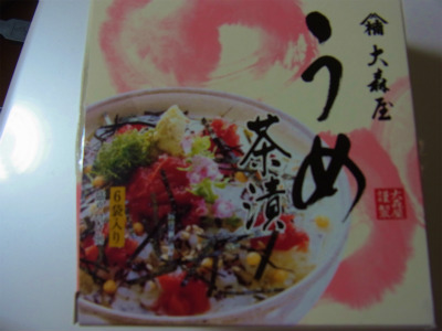 syukusyo-RIMG0096_20140724210435148.jpg