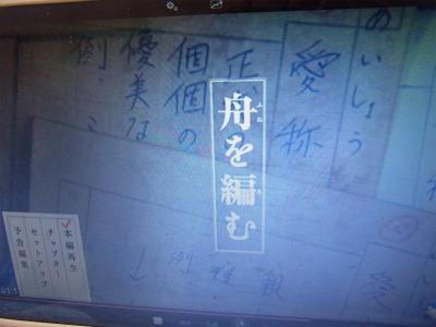 syukusyo-RIMG0137_20140810225120515.jpg
