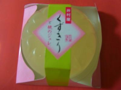 syukusyo-RIMG0143_20140813195306203.jpg