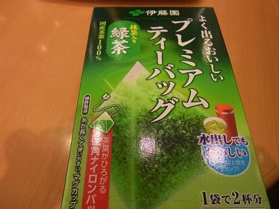 syukusyo-RIMG0199_20140825185041827.jpg
