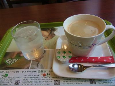 syukusyo-RIMG0690.jpg