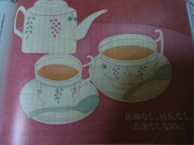 syukusyo-RIMG0742.jpg
