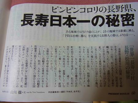 syukusyo-RIMG0744.jpg
