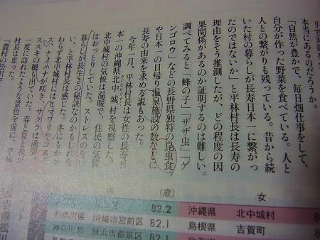 syukusyo-RIMG0746.jpg