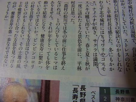 syukusyo-RIMG0747.jpg