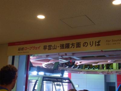syukusyo-RIMG0790.jpg