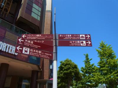 syukusyo-RIMG0830.jpg