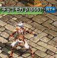 RedStone 14.03.26[00]