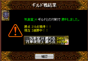 RedStone 14.04.22[00]