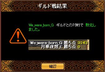 RedStone 14.04.29[00]