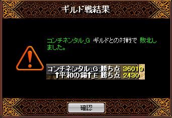 RedStone 14.05.02[02]