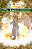 RedStone 14.05.05[02]