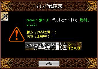 RedStone 14.05.06[05]