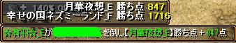 RedStone 14.05.08[01]