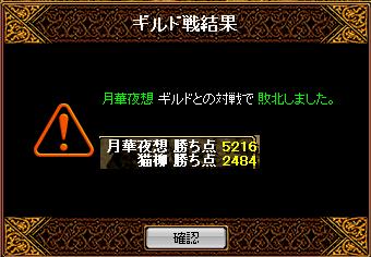 RedStone 14.05.13[03]