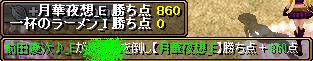 RedStone 14.05.15[00]