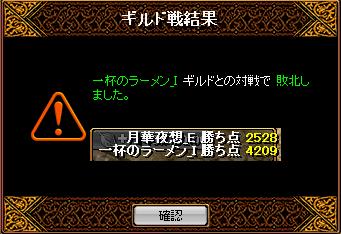 RedStone 14.05.15[05]