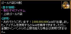 RedStone 14.05.18[03]