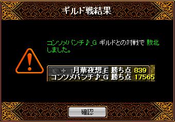RedStone 14.05.18[08]