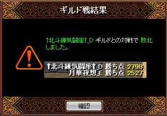RedStone 14.05.22[05]