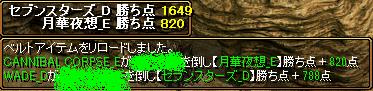 RedStone 14.05.25[08]