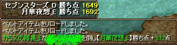 RedStone 14.05.25[09]