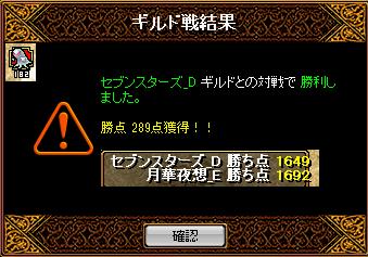 RedStone 14.05.25[11]