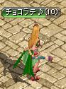 リトルコス(緑)