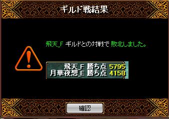 RedStone 14.06.03[05]