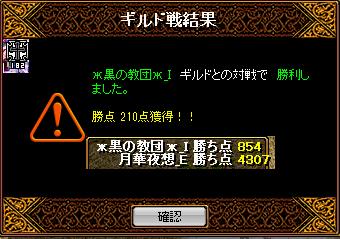RedStone 14.06.05[05]