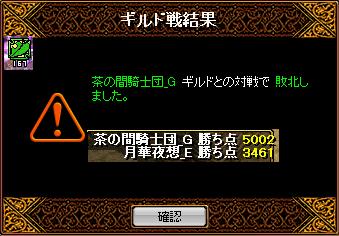RedStone 14.06.10[04]