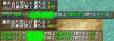 RedStone 14.06.15[07]