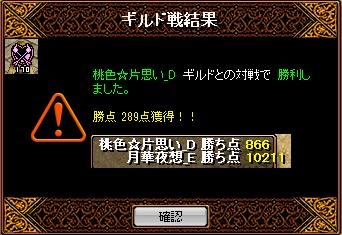 RedStone 14.06.15[09]