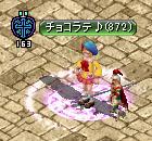 RedStone 14.06.18[00]
