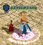 RedStone 14.06.19[00]