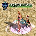 RedStone 14.06.19[01]