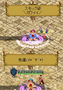 RedStone 14.06.18[02]