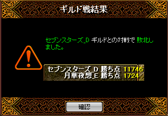 RedStone 14.06.19[04]