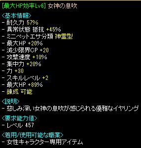 RedStone 14.06.24[02]