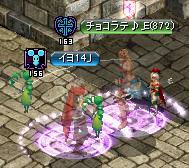 RedStone 14.06.26[09]
