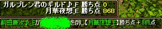 RedStone 14.06.29[08]